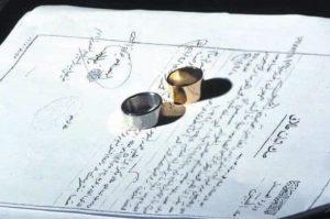 چگونه طلاق توافقی بگیریم؟ چه مدارکی برای آن لازم است؟