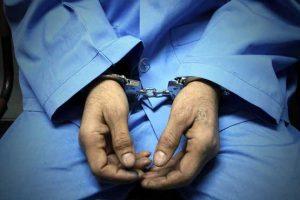تعدد جرم و مجازات آن در قانون مجازات اسلامی