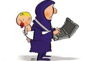 مانع نبودن شغل زن در اداره منزل و تربیت فرزندان