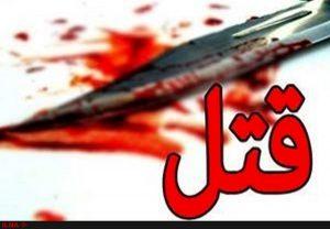 وکیل خبره قتل در اصفهان