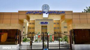 بهترین وکیل دادسرای نظامی اصفهان